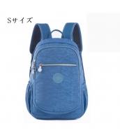 Sサイズ 男女兼用バッグ バックパック リュックサック レディースバッグ メンズバッグ カジュアル 防水 PC入れ 旅行 学園風 qa10050-4
