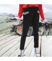ガーベラレディース ゴムウエスト 刺繍 裏起毛 カジュアル スウェットパンツ サブリナパンツ rp10527-1