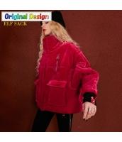 ガーベラレディース ゆったり 紐調節 ショート丈 中綿入り ジャケット スタンドカラージャケット yj6634-2