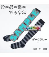 ソックス 靴下 ニーソックス ハイソックス ゴスロリ ロリータ ボーダー 普段使い&コスプレに最適 hw0111-11