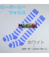ソックス 靴下 ニーソックス ハイソックス ゴスロリ ロリータ ボーダー 普段使い&コスプレに最適 hw0111-13