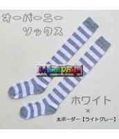 ソックス 靴下 ニーソックス ハイソックス ゴスロリ ロリータ ボーダー 普段使い&コスプレに最適 hw0111-14