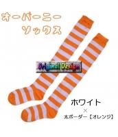 ソックス 靴下 ニーソックス ハイソックス ゴスロリ ロリータ ボーダー 普段使い&コスプレに最適 hw0111-18