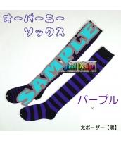 ソックス 靴下 ニーソックス ハイソックス ゴスロリ ロリータ ボーダー 普段使い&コスプレに最適 hw0111-9